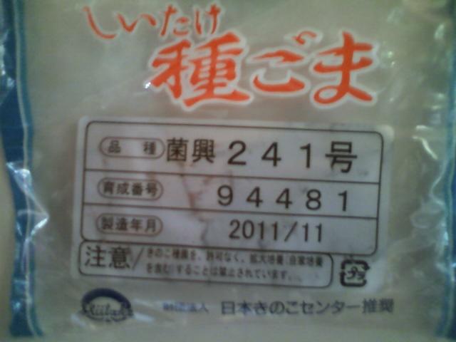 HI3B1698.JPG